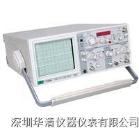 V-5030A模拟示波器 V-5030A模拟示波器