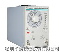 MAG-450高频信号发生器MAG-450|MAG-450 MAG-450
