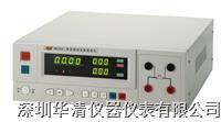 RK7211接地电阻测试仪RK7211|RK7211 RK7211