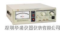 RK2681A绝缘电阻测试仪RK2681A RK2681A RK2681A