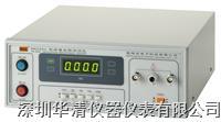 RK2682绝缘电阻测试仪RK2682 RK2682 RK2682