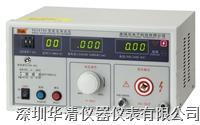 RK2670AN耐电压测试仪RK2670AN RK2670AN RK2670AN