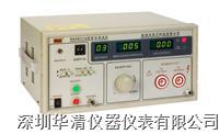 RK2671C耐压测试仪RK2671C RK2671C RK2671C