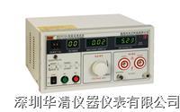 RK2672E耐电压测试仪RK2672E RK2672E RK2672E
