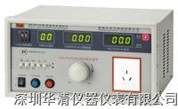 RK2675D泄漏电流测试仪RK2675D|RK2675D RK2675D