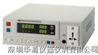 RK7511泄漏电流测试仪RK7511|RK7511 RK7511