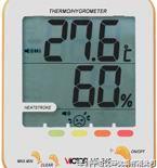 VC240家用温湿度表 VC240