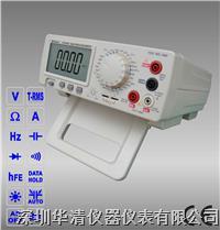 VC8045|VC8145手动量程台式数字万用表 VC8045|VC8145