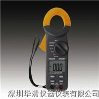 DM201|DM202|DM203|DM204数字式钳形电流表 DM201|DM202|DM203|DM204