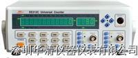 EE312C通用计数器频率计EE312C|EE312C EE312C