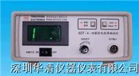 SZT-4数字式四探针测试仪SZT-4|SZT-4 SZT-4