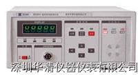 ZC2511直流低电阻测试仪ZC2511|ZC2511 ZC2511
