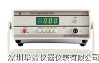 ZC2513|ZC2513A直流低电阻测试仪 ZC2513|ZC2513A