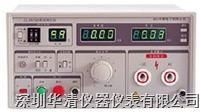 ZC7170A ZC7170B ZC7171A通用耐压测试仪 ZC7170A ZC7170B ZC7171A