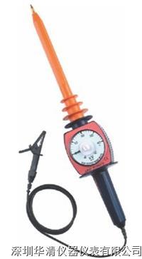 PD-400AM衰减式高压测试仪PD-400AM|PD-400AM PD-400AM