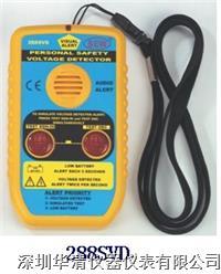 288SVD便携式交流高压感应器288SVD|288SVD 288SVD