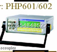 High precision dual channel thermometer: PHP601/PHP602 PHP601/ PHP602