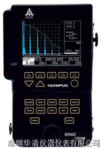 Sonic 1200M 超声探伤仪Olympus奥林巴斯