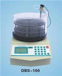 自動部分收集器 DBS-100系列