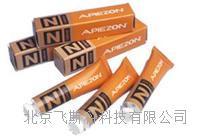 英国 Apiezon N型低温导热脂