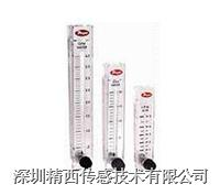 RM系列浮子流量计 RMA RMB RMC