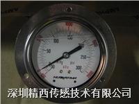 充甘油耐震液壓表