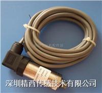 工业通用型压力传感器 JSPG通用型压力传感器