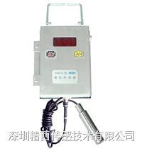 投入式靜壓液位傳感器