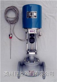 自力式温度调节阀 ZZWPE-16B