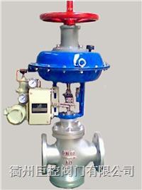 气动薄膜双座调节阀 ZXN-16