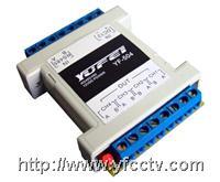 RS485信号延长器 RS485分配器