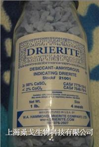 INDICATING DRIERITE 干燥剂(无水硫酸钙)   实验级指示型Drierite