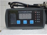 供应WJB+1E电机保护监控装置 WJB+1E