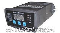 WJB-Z電機保護監控裝置