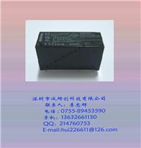 繼電器FTR-H1CA024V