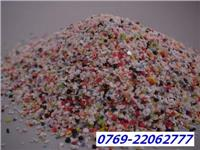 树脂砂 塑胶砂 塑料砂