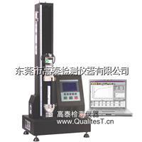 CMT2101电子万能试验机
