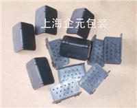 塑料护角 L型,直角型,三面型