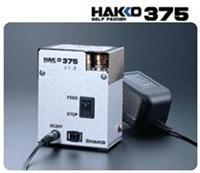 HAKKO375自动出锡系统 375