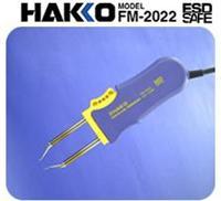 HAKKO FM-2022平行除锡镊子烙铁 FM-2022