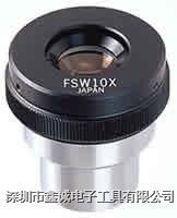 日本工程师ENGINEER SL-65 放大镜 SL-65