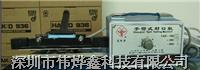 手钳式封口机 FKR-200