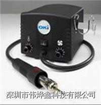 美国OK奥科HCT-900热风枪 HCT-900