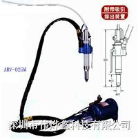日本龙虾牌(LOBSTER)ARV-025M气动拉钉枪 |深圳市伟烨鑫科技有限公司