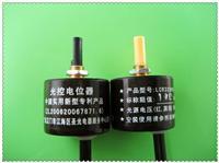 单连光控电位器 LCR322H1A