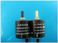 光控双连电位器 LCR322H2A