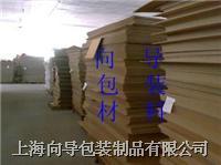 上海纸板制造商