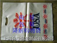 PLA聚露霜購物袋 各種