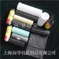PLA聚露霜购物袋