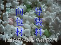 发泡胶玉米粒